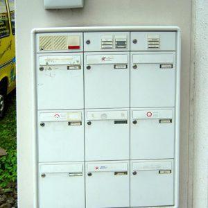 Briefkasten1.jpg